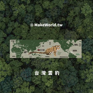 Make World map manufacturing sports towel (Taiwan Cloud Leopard Army Green)