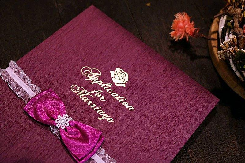 CARDIN 精緻手工結婚書約 浪漫宮廷紫 燙金版 男女新人/同性伴侶