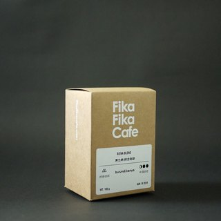FikaFikaCafe 100g Synergy Coffee - Medium Deep Baking