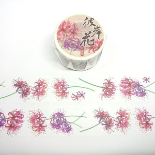 【Autumn thick】 Bana flowers and paper tape