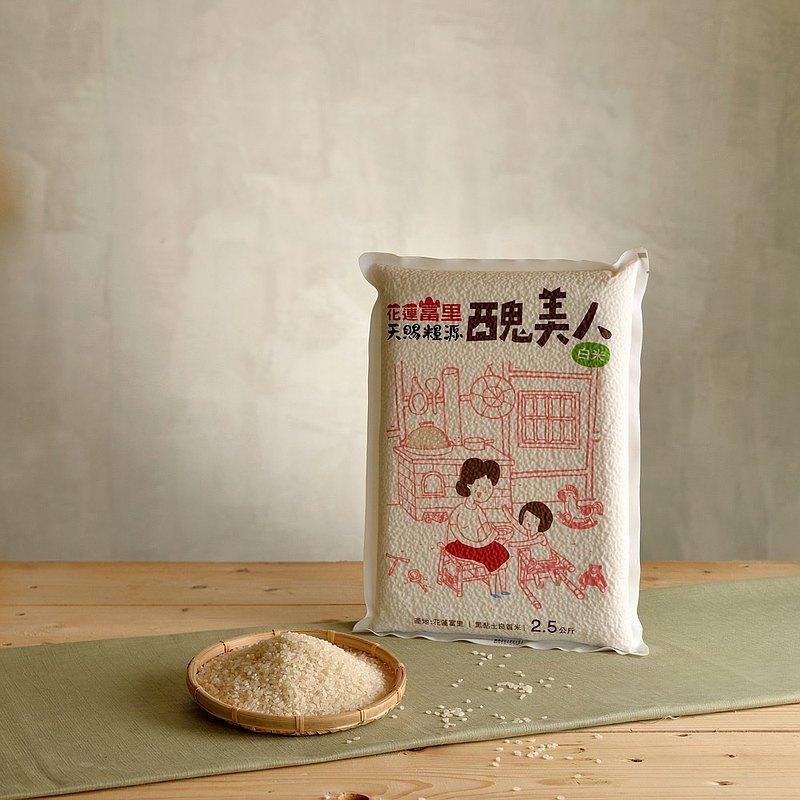 【天賜糧源】 花蓮富里 醜美人白米8包(2.5公斤/包)