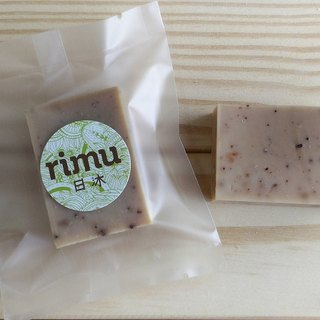 Travel small soap - nourishing cream wood coffee / travel / experience / sketch
