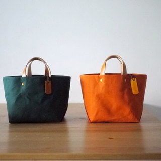 Leather Handle Bag (Small) -  Pumpkin