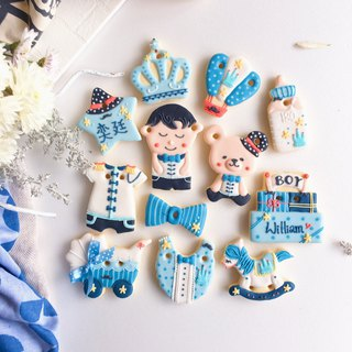Ginseng Sugar Crackers • Gold Baron Galahad male baby hand-painted creative design gift set of 12 tablets**Please contact us before ordering schedule**