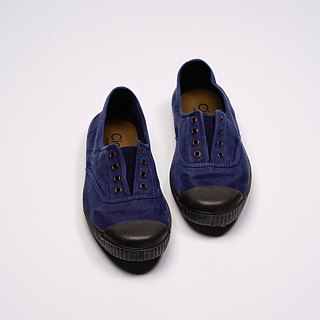 Spanish canvas shoes dark blue black head wash old fabric fragrant shoes can be washed T955777