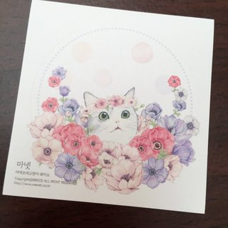 Cat with Flowers Round Stickers - White