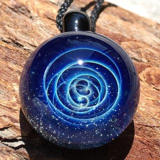 boroccus  Solid  A galaxy  The nebula design  Thermal glass  Pendant.
