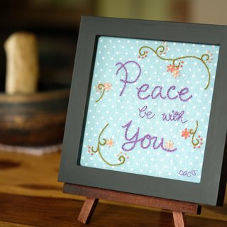 CaCa Crafts | Hand Embroidery Peace Be With You Decoration