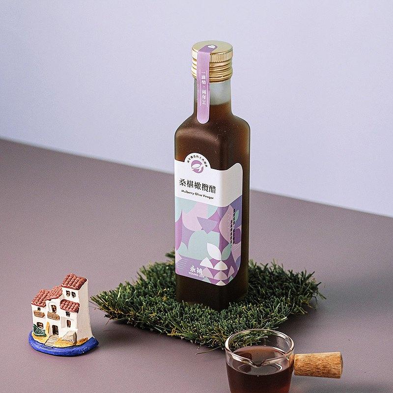 【永禎】桑葚橄欖醋250ml / 健康果醋/ 2年釀造/ 天然發酵