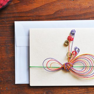 Greeting card - Ribbon - 8