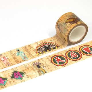 Hong Kong Masking Tape - Hong Kong Series - Chinese Opera (S2016-023)