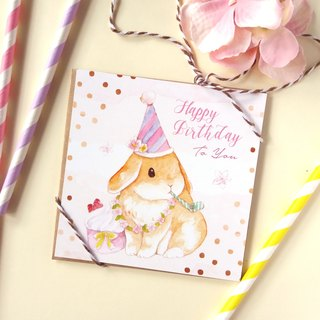 bunny birthday postcard - pink