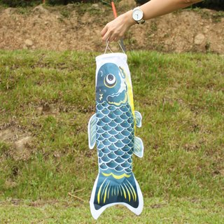 Taiwan Fish Flag 60 CM (Dark Blue)
