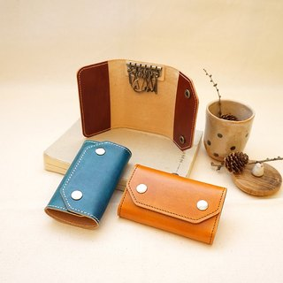 Hand dyed leather double buckle key case - six hook
