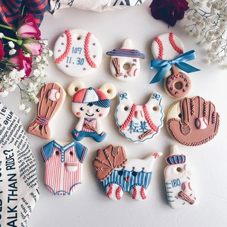 Ginseng salted sugar cookie • Yilang baseball boy male baby section hand-painted creative design gift box set of 10**please consult the schedule before ordering**