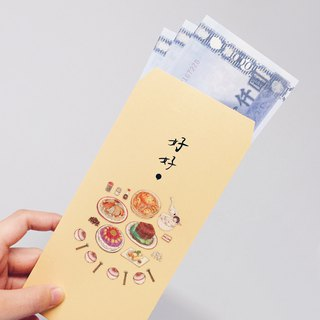 【 Be Well 】Envelop Card / Red Envelop with money