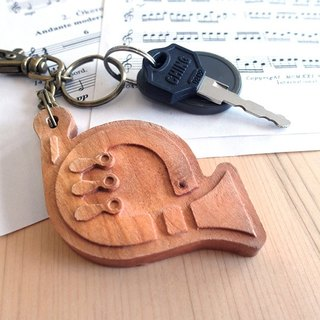 【Musical Instrument Series】 French Key Ring FrenchHorn // Cherry Wooden Key Ring Pendant Charm