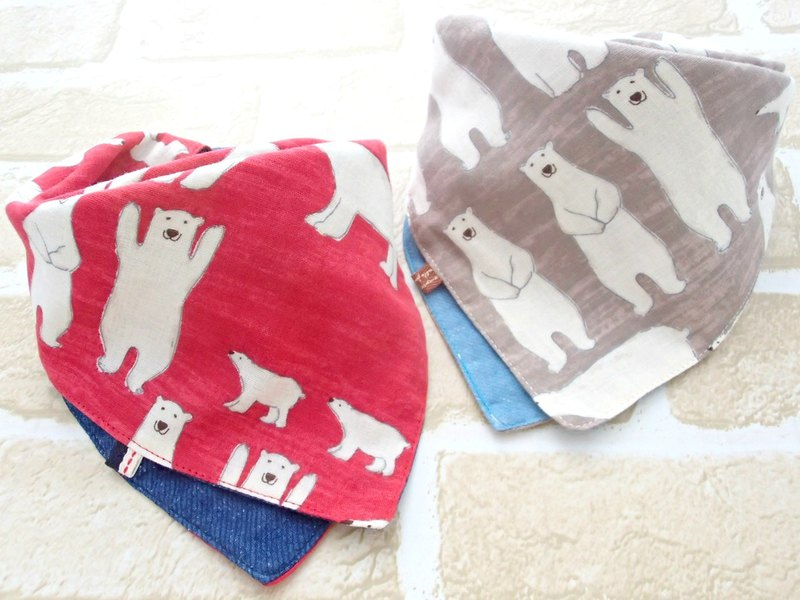 Baby Bib, Set of 2, Reversible Baby Bandana Bib, Japanese Cotton, Polar Bears