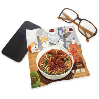 Printed universal cloth - eat beef noodles ll wipes
