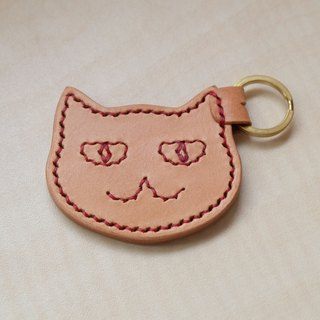 Primary color leather cat key ring Italian tannage