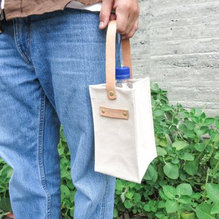 Leather sail with belt, bag - beverage bag can hold drinks, mobile phone, wallet [change tide change bag]