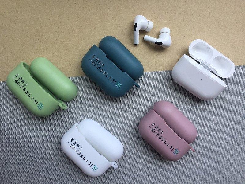 嚮海選品 Airpods Pro耳機風格保護套 / 附登山扣 (4色可挑選)