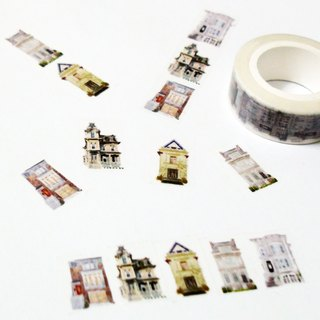 Masking Tape Sweet Homes