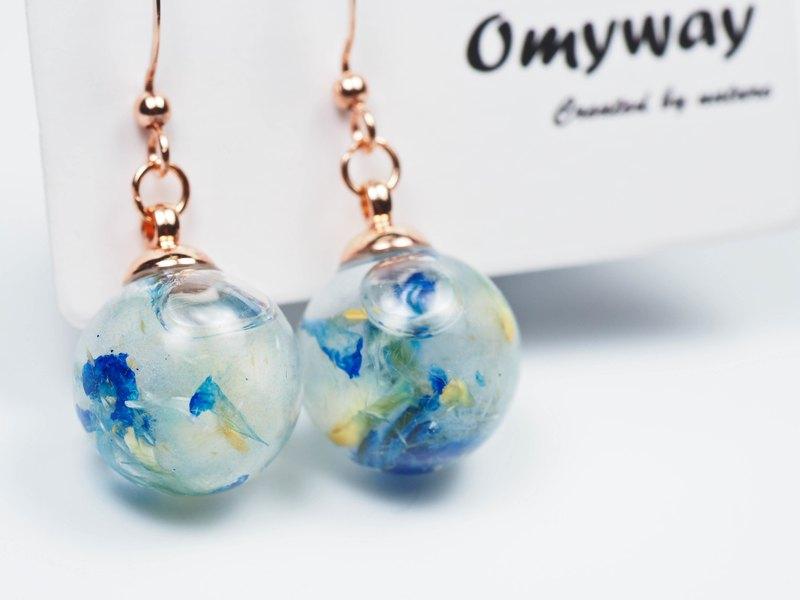 愛家作-OMYWAY日本藍色小菊乾花浮游玻璃球玫瑰金色耳環耳夾1.4cm