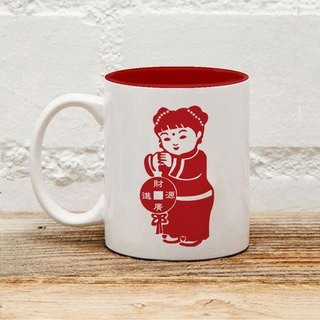 [Chinese New Year] blessing porcelain doll の inner color mug (red) Al2-SPFV2