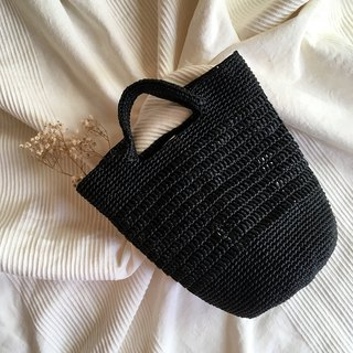 Hm2. Suddenly came a small black bag
