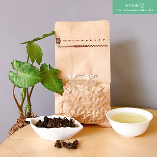 A-Li shan High moumtain Winter Premium Oolong tea-100g/600g (bag-Vacuum package)