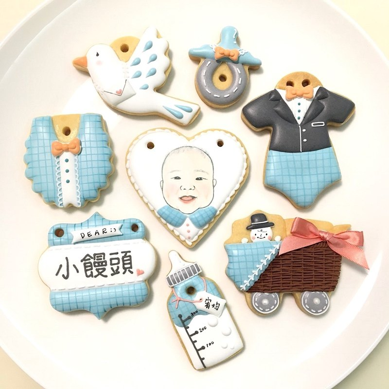 Blue Plaid Suit Little Gentleman Receiving Cookies 8 Pieces (Including Avatar)