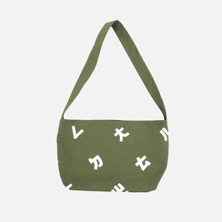 Phonetic symbol 绢 printed canvas side backpack - olive green