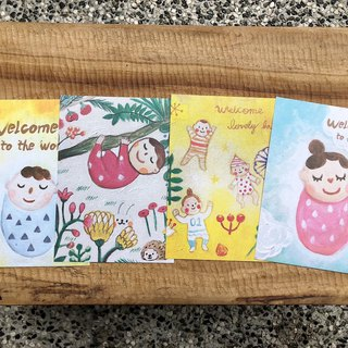 Newborn Baby Joy Baby Postcard Set - Four Enter