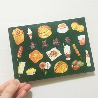Hong Kong Series - Hong Kong Cuisine Postcards