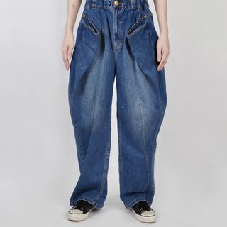 AFTER - Washable Elasticated Jeans