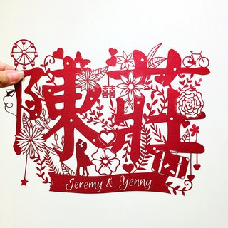 Custom COUPLE CHINESE SURNAME Handmade Paper Cutting