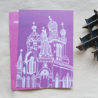 Travel landscape Russia - St. Basil's Church / illustration postcard