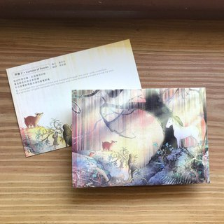 Jungle Find jungle to find / Jungle Habitat seek Postcards / - [Dream curtain]