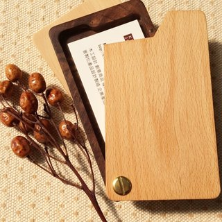 Log Wood Card Case - Design