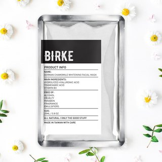 BIRKE 苾儿 can be German Chamomile Whitening Mask 5 In / Box