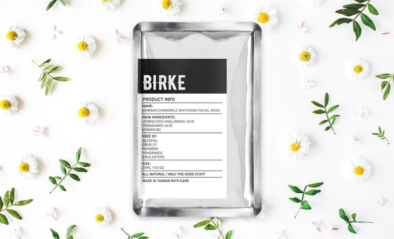 BIRKE 苾兒可 德國洋甘菊潤白面膜 5入/盒