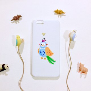 Super electric wave bird light beige matte mobile phone matte hard shell