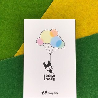 I can fly postcards