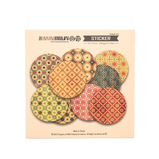 Vintage tile series waterproof stickers
