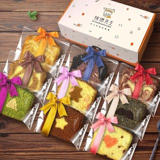 [Mr. Tao De handmade brownie Monopoly] 9 small ribbon gift box - integrated pound cake