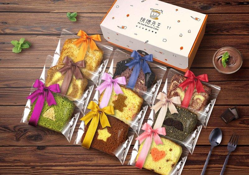 【桃德先生手工布朗尼專賣】9片緞帶小禮盒-綜合磅蛋糕