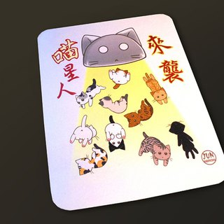 Meow star strike mouse pad