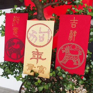 GFSD】 【bright red envelopes bag - Year of the Dog Universiade Series - Dog Year into a group of three】