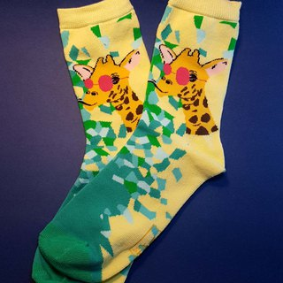 In Your Shoes: Party Giraffe │ Medium Socks │ Limited Edition